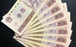 1980年1元人民币值多少钱,1980版一元人民币价格表