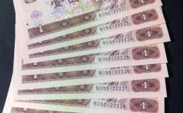 1990年1元人民幣值多少錢,1990年一元人民幣價格表