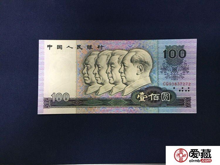 1980年100元值多少钱,1980年100元纸币价格表