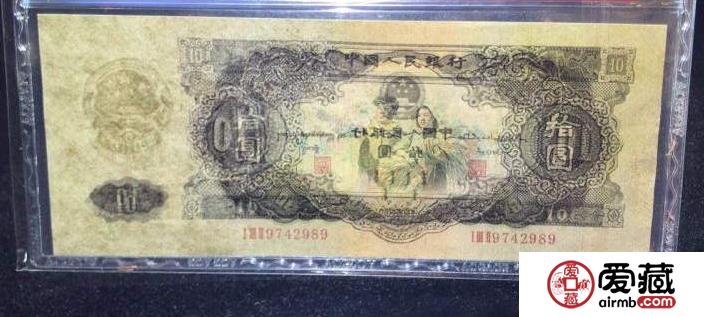 1953年10元价格及投资分析