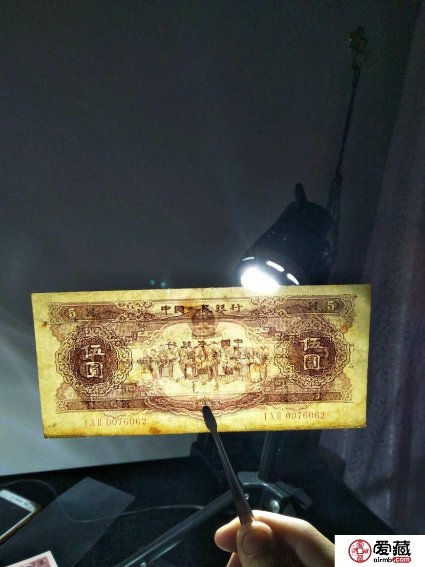 1953年5元值多少錢
