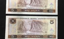 1980年5元快播电影币价格及收藏前景