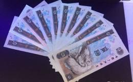 80年五元人民币价格表及行情走势