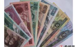 第四套人民币同号钞珍藏册回收价格