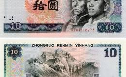 1980年十元人民币值多少钱 1980年十元人民币价格