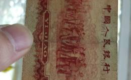 1960年枣红1角价格及收藏前景