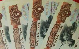 1960年5元人民币价格及真假辨别