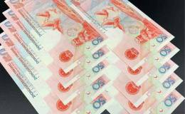 建國50周年紀念鈔價格是多少錢?建國鈔最新價格表