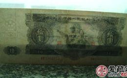 大黑十元價格表及真假鑒定
