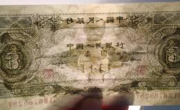 井冈山三元价格表及真假鉴定