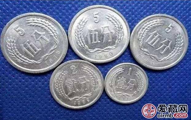 硬分幣有哪些版本 哪些是值錢的