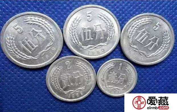 硬分币有哪些版本 哪些是值钱的
