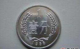 早期硬分币、长城币、三花币激情乱伦?