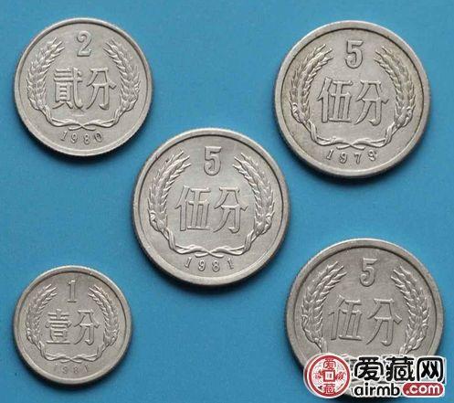 早期硬分币、长城币、三花币多少钱?