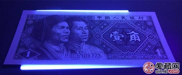 1980年1角纸币值多少钱