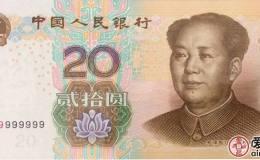 """第五套人民币20元真的是""""错版""""吗?"""