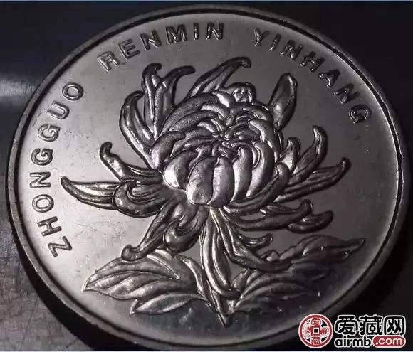 1999年一元硬币值激情乱伦