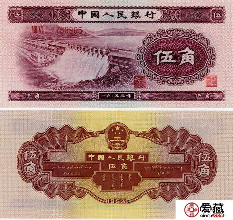 惊现顶尖纸币造假技术,荧光灯高倍放大镜均无效