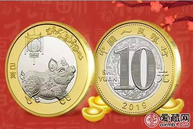 2019猪年央行纪念币发行公告