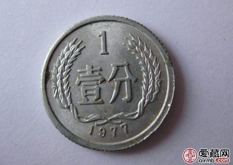1977年1分硬币有收藏价值