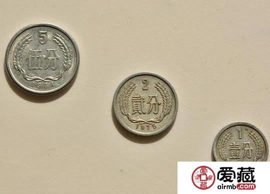 1分2分5分硬币价格分析