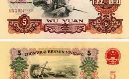 1960年5元���r格表 1960年5元���胖刀嗌馘X?
