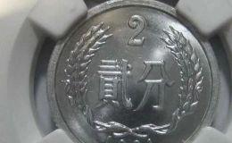 1961年2分硬币价格怎么样
