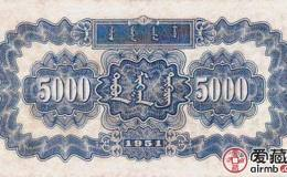【第一套人民币价格表】2019年5月