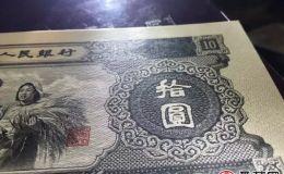 黑十元现在的价格是多少?是否还有上涨的空间?