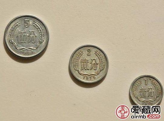 1分2分5分硬币价格表——5月9号