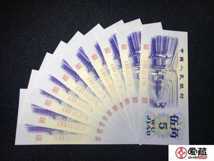 1972年5角纸币值多少钱  1972年5角纸币价格