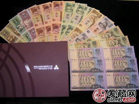 济南回收旧版纸币钱币金银币收购旧纸币第一二三四套人民币纪念钞