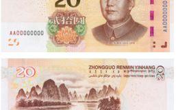 人民币为什么要发新版呢?为什么人民币过一段时间就要改版?