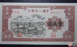 第一套人民币牧马图一万元纸币激情电影价格  51年牧马图值激情乱伦?