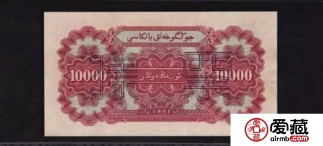 第一套人民币骆驼队一万元纸币收藏价格