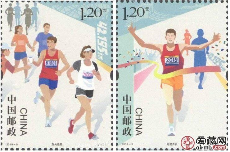 2019年邮票发行计划出炉!