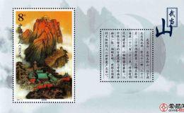 【小型张邮票回收价格】2018年8月