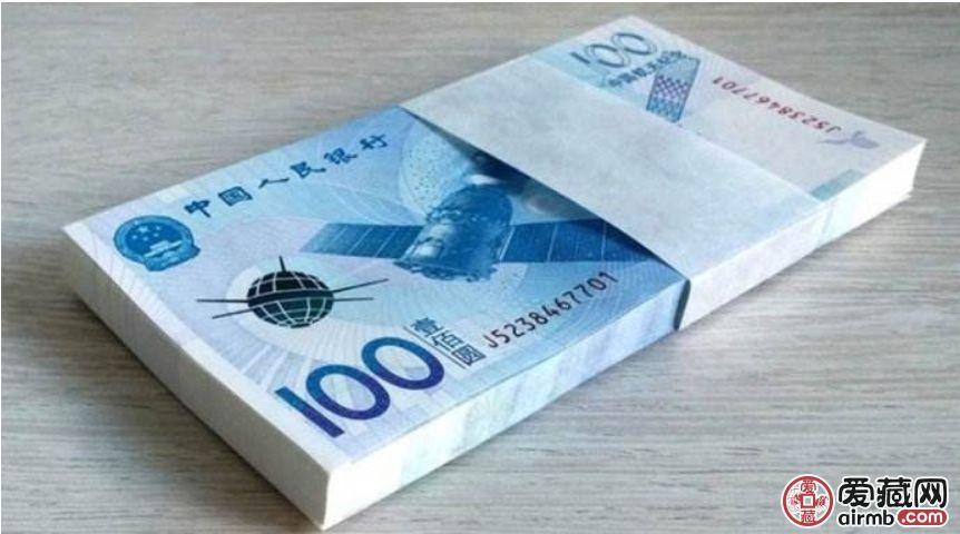 航天钞值多少钱 航天钞价格