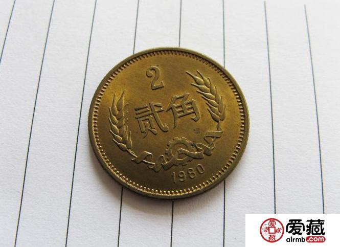 贰角硬币最新价格行情和图片