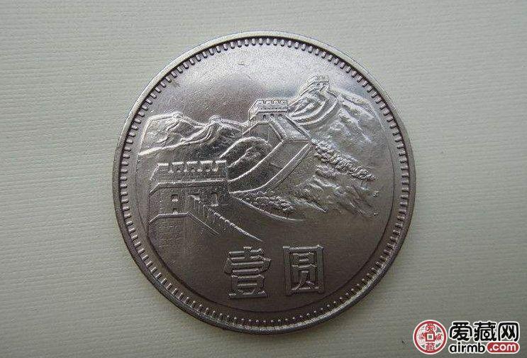 【长城硬币价格】2018年12月