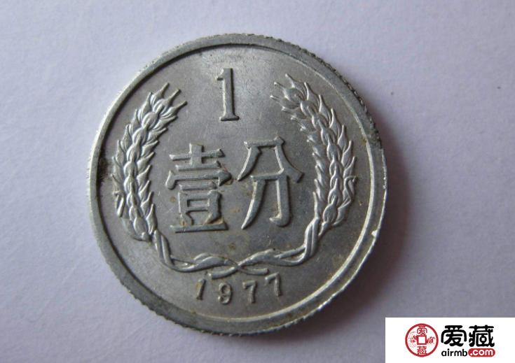 1分硬币收藏价格表