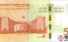 70周年紀念鈔最新價格,70周年50元紀念鈔市場最新價格