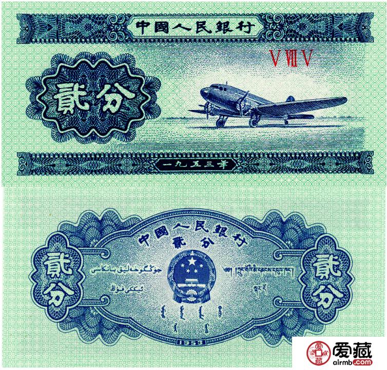 1953年2分纸币价格 1953年2分纸币值多少钱