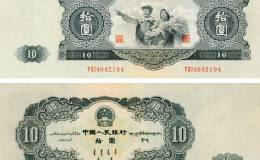 大黑十元最新回收价格,惊动整个收藏界