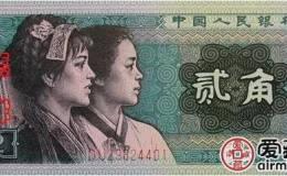 這張第四套2角紙幣,單張連翻幾百倍