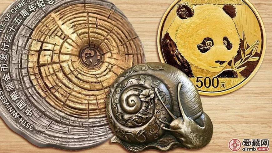 黄石回收旧版纸币钱币金银币收购第一二三四套人民币纪念钞