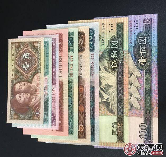辽阳回收旧版纸币钱币金银币   收购第一二三四套人民币纪念钞