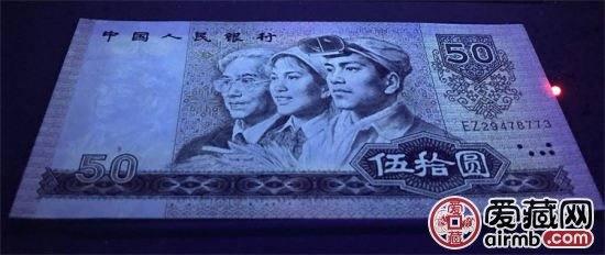 西宁回收旧版纸币钱币金银币,收购第一二三四套人民币