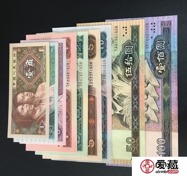 重庆回收旧版纸币上门收购旧版钱币金银币