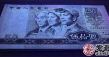 福州回收纸币福州高价回收金银币奥运钞建国钞龙钞人民币大炮筒